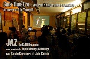 Ciné-théâtre à l'Université de Yaoundé I photo-blog-Small-300x199